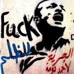 "Graffiti reading ""Fuck oppression"" and ""Freedom to Ahmed Duma"" (first anti-Morsi activist to be jailed following the postrevolutionary election). --  July 2012;  Cairo, Egypt"