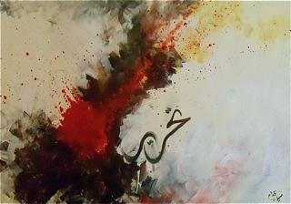 Tahrir Martyrs