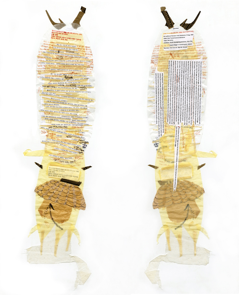 One of the nine stories, Specimen, 'translated' to a paper collage. Paper, fabric, plastic bag, glue, 30'x8''