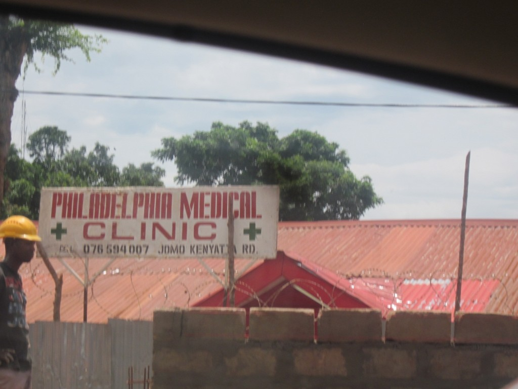 Philadelphia Medical Clinic in Sierra Leone: another sign that says it all -- Freetown, Sierra Leone, July 2015