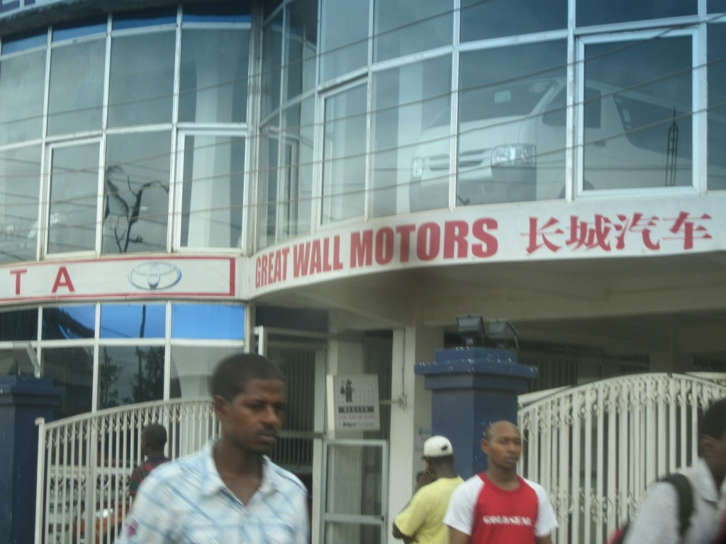 Chinese car dealership in Freetown, Sierra Leone -- Lumley, Freetown Sierra Leone, July 2015